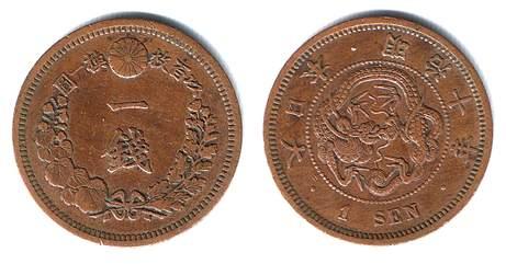 Монета 1 сен, Япония, 1877 год